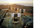 Together they form the world's most powerful optical telescope: the four mirrors of the Very Large Telescope (VLT)